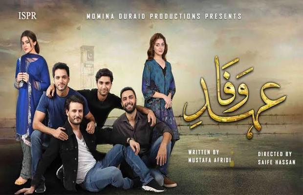 Ehd e Wafa Last Episode Review