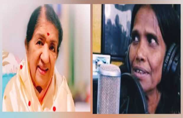 Lata Mangeshkar reacts to Ranu Mandol's success