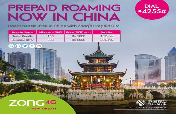 Zong 4G first to launch Prepaid and Post Roaming Bundles for