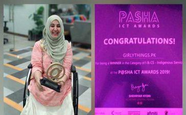 girly_awards_620x400