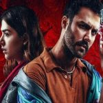 """""""LAAL KABOOTAR"""" wins Best Feature Film Award at Vancouver International South Asian Film Festival 2019"""