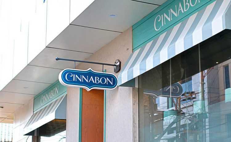 Cinnabon Opens New Flagship Store in Karachi