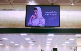 Jacqueline Fernandez becomes first female face of Saudi ad 'Hala KSA'