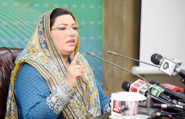 Firdous Ashiq Awan Severed with Contempt of Court Notice