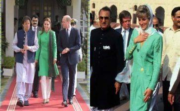 #RoyalVisitPakistan - Kate Middleton's fashion choice reminds Pakistanis of Lady Diana's visit
