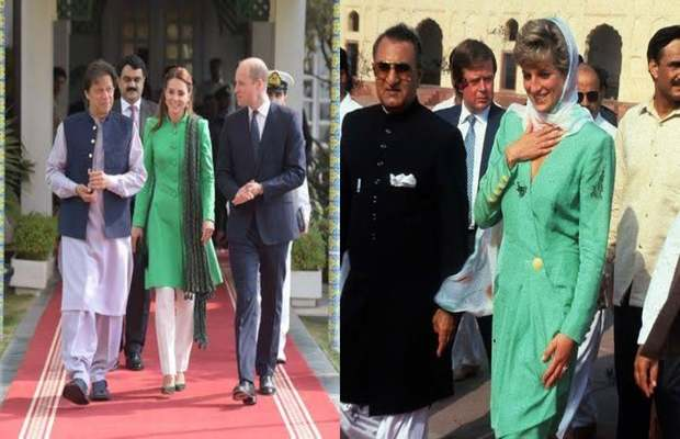 #RoyalVisitPakistan - Kate Middleton's fashion choice reminds Pakistanis of Lady Diana's visit