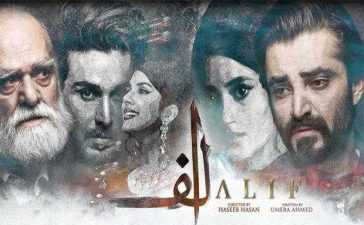 Alif Episode-5 Review - Momina lost her Brother