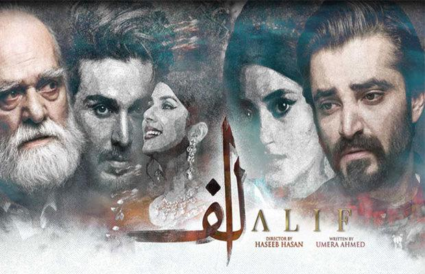 Alif Episode-2 Review - Will Qalab e Momin's dada restore his lost faith in Allah