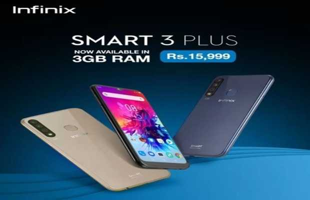 Infinix Launches Smart 3 Plus 3+32GB Variant in Pakistan