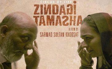 Sarmad Khoosat's Zindagi Tamasha bags nomination at BIFF