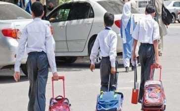 Private Cchools in Islamabad to Remain Close on Friday