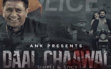 Oyeyeah reviews film Daal Chawal