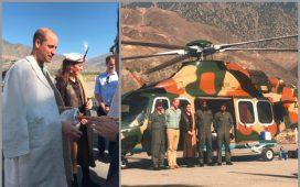 The Duke and Duchess of Cambridge have reached Chitral