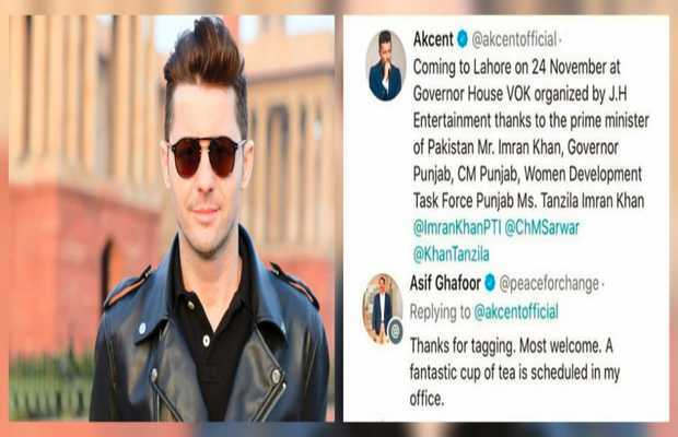 Akcent Gets Invited for a 'Fantastic Cup of Tea' by DG ISPR
