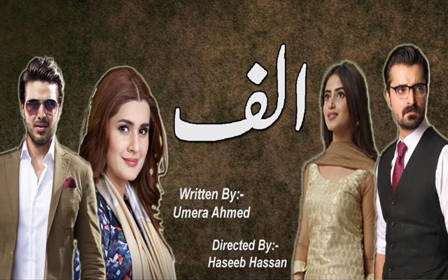 pakistani drama rating