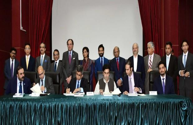 Bank Alfalah to Facilitate BISP Fund Disbursements through App