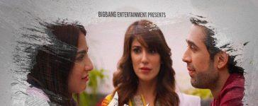 Bewafa Episode-5 Review - Shireen is playing her cards very smartly