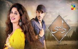 Daasi Episode 4 Review - Sunheri's heart is melting for Aael