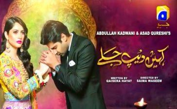 Drama - Kahin Deep Jalay Episode-2 Review