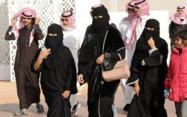 Foreign Men Women Now Allowed To Share Rooms In Saudi Arabia