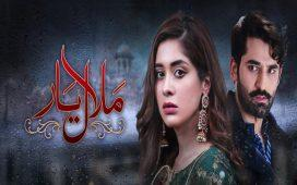 Drama - Malaal e Yaar Episode-21 Review