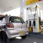 Govt. Increases Petrol Price by Rs2.61