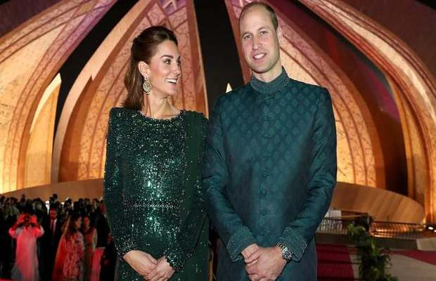 Prince William Personally Picked the Green Sherwani