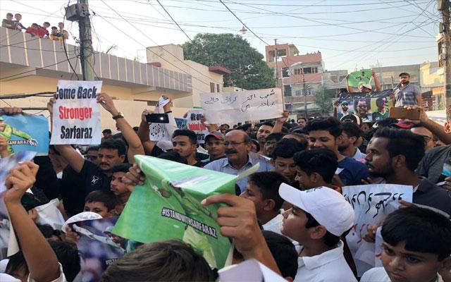 Sarfaraz's fans gather outside his residence marking protest against PCB