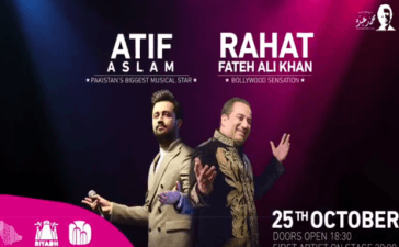 Atif Aslam, Rahat Fateh Ali Khan to perform together in Riyadh, KSA on 25 OCT