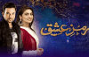 Ramz e Ishq Episode-14 Review