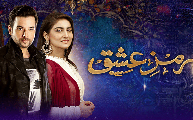 Drama - Ramz e Ishq Episode-15 Review