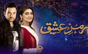 Ramz e Ishq Episode-13 Review: Rayan is stand at Roshini's side