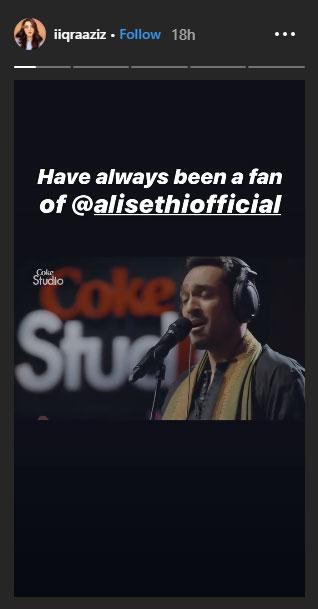 Ali Sethi sings