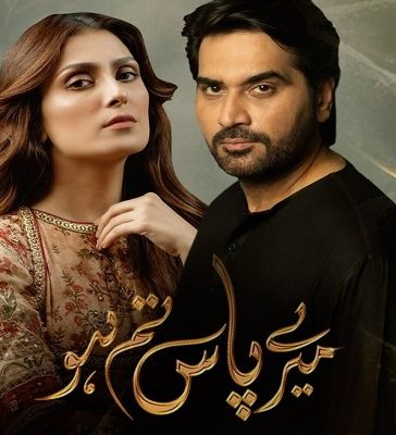 Meray Pass Tum Ho Episode-14 in Review
