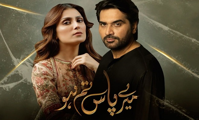 Meray Pass Tum Ho Episode-22 Review