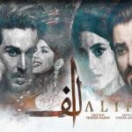 Alif Episode-7 Review: Qalab e Momin is reflecting back on his life