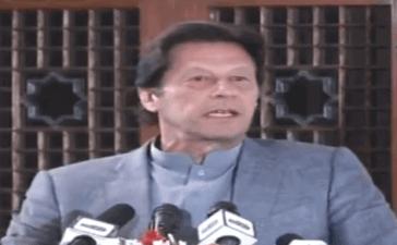 PM Imran Khan