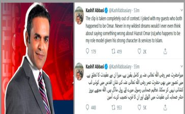 blasphemy accusations made against kashif abbasi