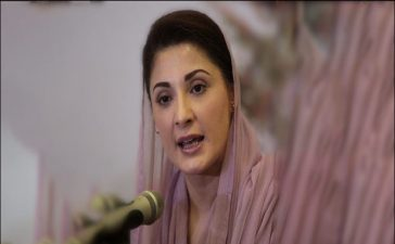 LHC grants bail to Maryam Nawaz in Choudhry Sugar Mills case