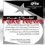 PTA urges public to refrain from circulating fake news regarding shutting down services of cellular company