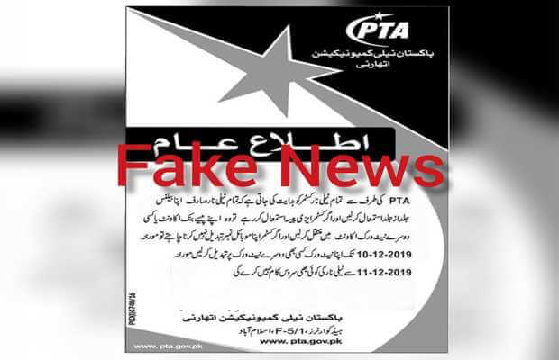 PTA Fake News