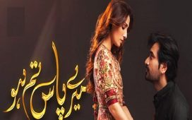 Meray Pass Tum Ho Episode-13 Review