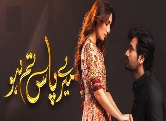 Meray Paas Tum Ho Episode-18 Review