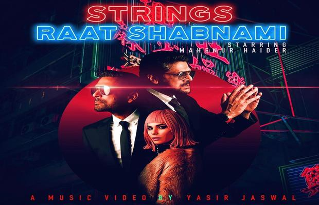 Strings' 30-anniversary album