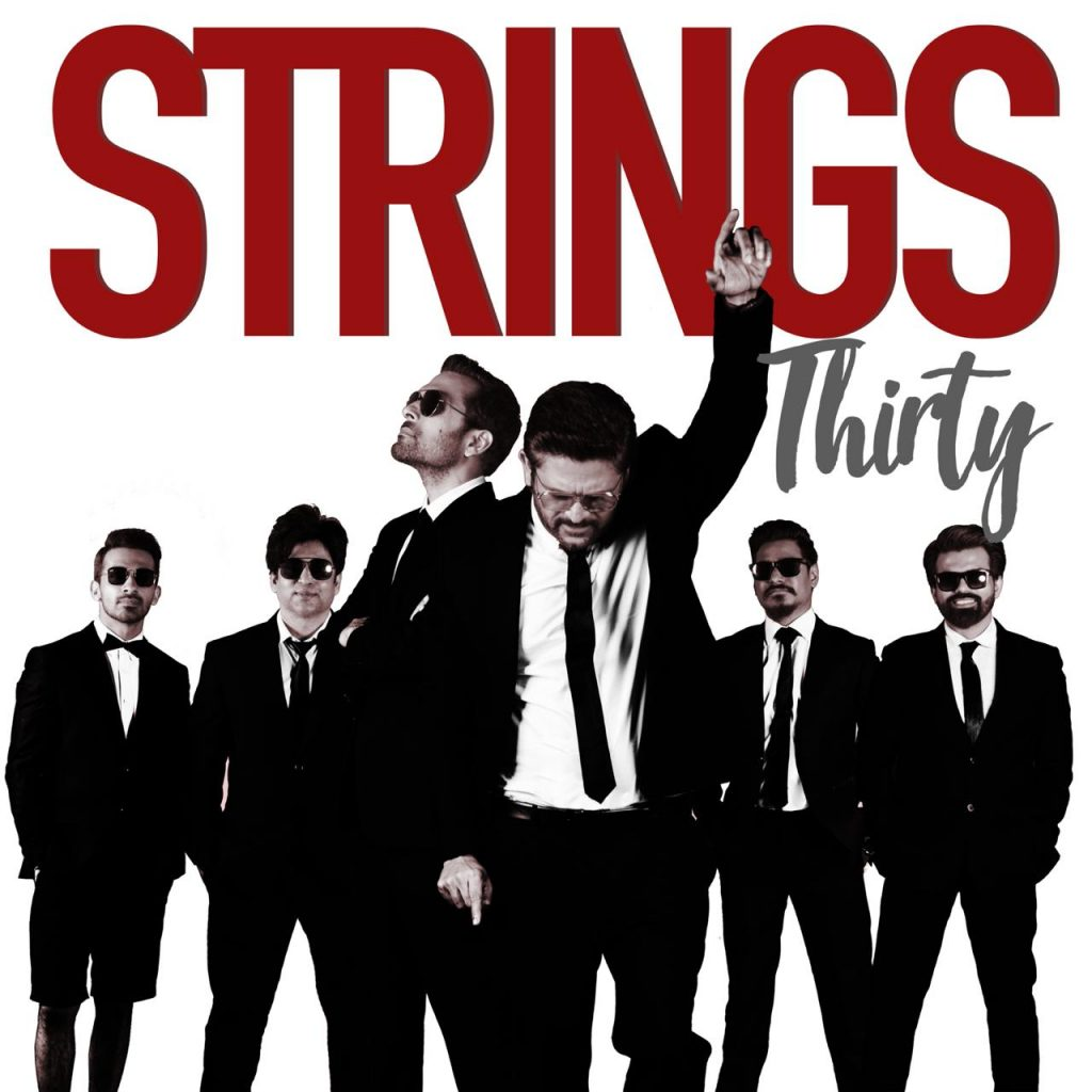 strings new album poster