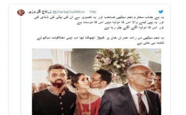 Mira Sethi