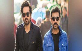 Humayun Saeed and Wasay Chaudhry