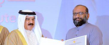 Bahrain's Isa Award