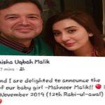Former actor Aisha Khan shares her baby girl's name