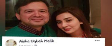 Aisha Khan baby girl name